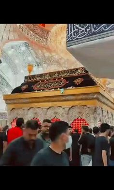 HaQ Hussain Maula Hussain  Watch This Video Imam Hussain  #moharram2020 #imamhussain #karbala #ashura #najaf #iraq #moharam2020 Imam Hussain, Islamic Videos, Watch Video