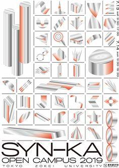 Travel Log, Japan Design, Graphic Design, Holiday Decor, Editorial, Posters, Graphics, Type, Japanese Design