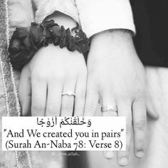 Beautiful islam for us. You can get the best motiavtional speeches, inspirational speeches and a lot of attractive speeches. Islamic Quotes On Marriage, Muslim Couple Quotes, Muslim Love Quotes, Love In Islam, Islamic Love Quotes, Romantic Love Quotes, Religious Quotes, Muslim Couples, Arabic Quotes