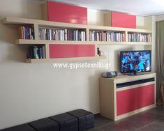 Ραφια με γυψοσανίδα με ξύλινα πορτάκι σε οικία στην Αγία Παρασκευή. Flat Screen, Blood Plasma, Flatscreen, Dish Display