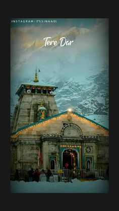Shiva Songs, Krishna Songs, Krishna Video, Photos Of Lord Shiva, Lord Shiva Hd Images, Krishna Images, Cute Quotes For Girls, Baby Love Quotes, Best Photo Background