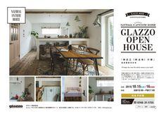 東近江妙法寺の家_グラッソの家完成見学会