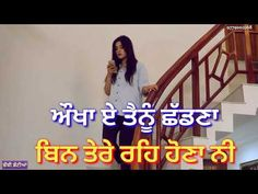 Cute Couple Videos, Punjabi Quotes, Saddest Songs, News Songs, Cute Couples, Channel, Places, Youtube, Adorable Couples