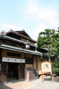 Yojiya store Japan ( Unique traditional cosmetics ) Yojiya Beauty was founded in 1904 in Kyoto