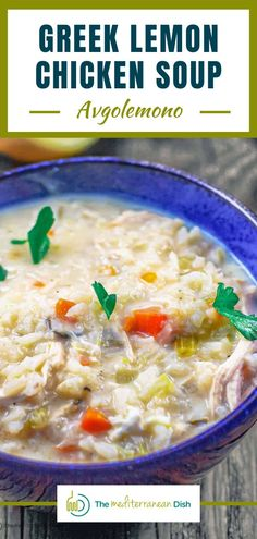 If you're looking for a Fall feel good soup then this is it! Try this Authentic Avgolemono Soup (Greek Lemon Soup) for a comfort food that is perfect for dinner any night of the week! Vegetarian Recipes Easy, Easy Healthy Dinners, Clean Eating Recipes, Healthy Recipes, Healthy Eating, Greek Lemon Chicken Soup, Greek Chicken Recipes, Greek Recipes, Mediterranean Fish Recipe