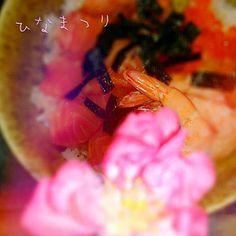 祝 ひなまつり - 10件のもぐもぐ - 海鮮丼! by kitty0823