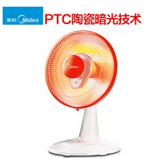 Free shipping The office desktop household electric heaters warm air fan energy-saving heater Small sun Electric Heaters     Tag a friend who would love this!     FREE Shipping Worldwide     Get it here ---> http://onlineshopping.fashiongarments.biz/products/free-shipping-the-office-desktop-household-electric-heaters-warm-air-fan-energy-saving-heater-small-sun-electric-heaters/