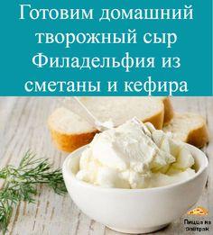 Cereal, Cooking, Breakfast, Food, Kitchen, Morning Coffee, Essen, Meals, Yemek