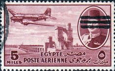 Egypt 1953 Air King Farouk 3 Bar Obliteration SG 457 Fine Used SG 457 Scott C80 Other British Commonwealth Empire and Colonial stamps Here