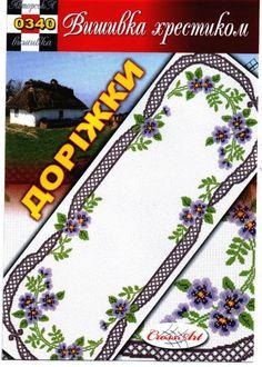 Gallery.ru / Фото #103 - 144 - markisa81