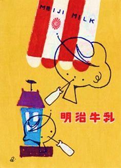 Meiji milk.