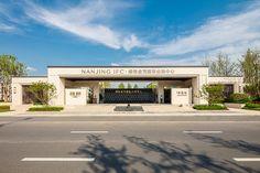 Factory Architecture, University Architecture, Facade Architecture, Entrance Gates, Main Entrance, Grand Entrance, Big Modern Houses, Modern Castle, Gate Wall Design