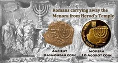 The Temple Menora and the Last Coins of the Macabees