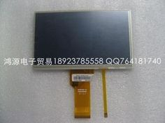 Innolux 7 inch LCD screen with touch AT070TN9492 93 long cable car DVD navigation special screen