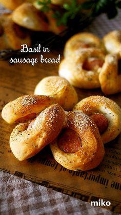 バジル風味のウインナーパン♪