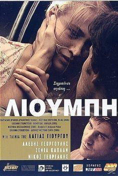 Λιούμπη (2005) Films, Movies, Greece, Movie Posters, Fictional Characters, Greece Country, Film Poster, Cinema, Cinema