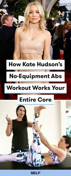 Kate Hudson's body is fit and strong from years of Pilates workouts and maintaining a healthy diet. Try this abs exercise from her workout regimen to build a strong core with one simple move that you can do at home without equipment!