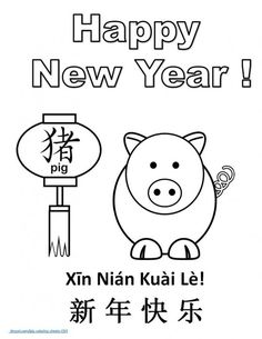 Printable Coloring Pages For Year Of The Pig Kid Crafts Chinese New
