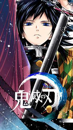 Imágenes random de Kimetsu no Yaiba - Giyu Tomioka Anime Naruto, Manga Anime, Anime Eyes, Anime Demon, Otaku Anime, Demon Slayer, Slayer Anime, Anime Wolf, Anime Characters