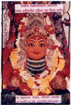 Harsiddhi temple in Ujjain,