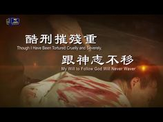 "Micro Film""Though I Have Been Tortured Cruelly and Severely, My Will to ..."