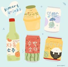 Kawaii Stickers, Anime Stickers, Cute Stickers, Cute Food Drawings, Kawaii Drawings, Cute Pastel Wallpaper, Wallpaper Iphone Cute, Korean Aesthetic, Aesthetic Art