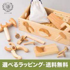 初節句 贈り物 内祝い 贈答品 日本製。木のおもちゃ たまご恐竜パズル 卵 ティラノサウルス プテラノドン トリケラトプス 型はめ 手作り 日本製 安全 知育玩具 赤ちゃん 男の子 女の子 誕生日 プレゼント 出産祝い 0歳 1歳 2歳 3歳 ベビー向けおもちゃ ギフト クリスマスプレゼント 送料無料