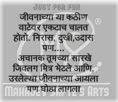 26 Best Marathi Images Funny Jokes Hilarious Jokes Humor