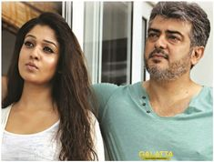 Viswasam Tamil Movie - Latest updates on Viswasam Tamil Movie News, Review, Music, Photos, Images, Videos, Trailer, Teaser, Viswasam Movie Actor and Actress Interviews and much more exclusively on Galatta.