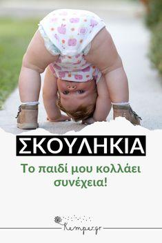 Θα ήθελα με απλά λόγια να ξέρει ο κάθε γονέας για τα σκουληκάκια που φέρνουν σπίτι τα παιδιά μας…. #σκουλήκια #σκουλήκια_στα_κόπρανα #σκουλίκια_στο_έντερο #σκουλίκια_στα_κόπρανα Face, The Face, Faces, Facial
