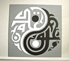 Yin Yang - I chose this picture because it represents the Light/Dark motif. & she doth teach the torches to burn bright,& Act 1 scene 5 Yen Yang, Ying Y Yang, Yin Yang Art, Yin Yang Tattoos, Tribal Tattoos, Mens Tattoos, Pisces Tattoos, Arrow Tattoos, Body Art Tattoos