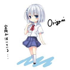 origami-date a live