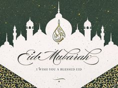 »Blessed Eid« Greeting Card ...