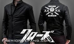*Jacket Crows Zero - TFOA The Front Armament A6  *Material : synthetic leather best quality
