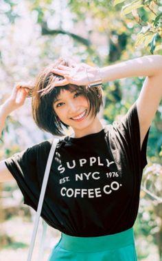 Tsubasa Honda as Leighton Skye De Vera