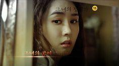 110523 미스 리플리 2차 예고 Korean drama: Miss Ripley 2nd trailer