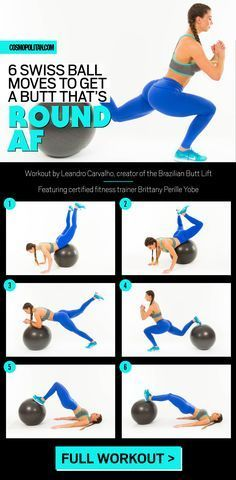 6 Ways to Get the Roundest Butt Ever With an Exercise Ball                                                                                                                                                                                 More