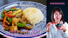 Fried Pork, Japanese House, Stir Fry, Vegetable Recipes, Hummus, Fries, Dishes, Meat, Vegetables