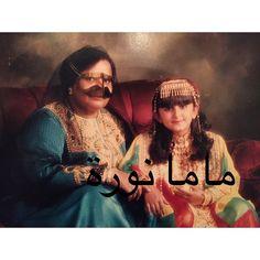 Mama Nora con Hassa bint Mohammed bin Rashid Al Maktoum. Vía: mamanooora
