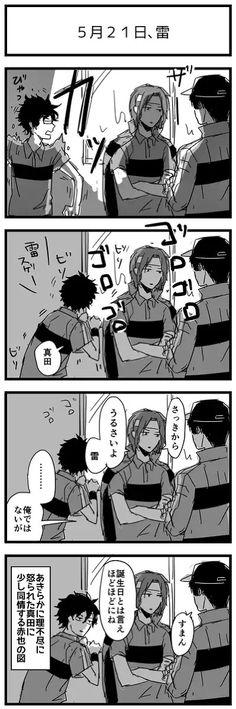 The Prince Of Tennis, Drama Movies, Live Action, Anime Love, Haikyuu, Manga, Comics, Manga Anime, Manga Comics