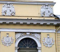 Étables du Château Michel - 2 Place du Manège - Saint Petersbourg - Reconstruit de 1823 à 1824 par l'architecte Carlo Rossi.