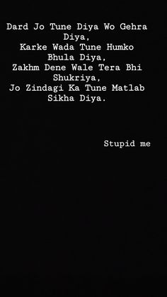My Diary Quotes, Shyari Quotes, Life Quotes Pictures, True Quotes, Feeling Broken Quotes, Love Pain Quotes, Mixed Feelings Quotes, Love Parents Quotes, Meaningful Love Quotes
