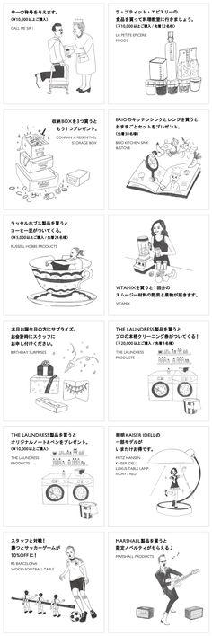 101 SURPRISES   at The Conran Shop Japan 2014.2.7-3.31…