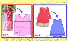 Детское платье на выпускной – сшить быстро и просто. Часть 3. | Женские разговоры