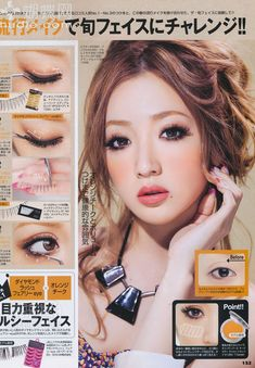 Japanese makeup tutorial!!!     #japanesemakeup #japan