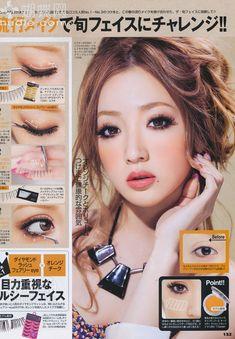 Japanese makeup tutorial!!!     #japanesemakeup #japan
