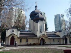 """Українська православна церква """"Знамение"""""""