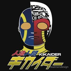 NEW ANDROID KIKAIDER JIRO JAPAN CLASSIC TOKUSATSU SUPERHERO ROBOT Superhero Tv Series, Cool Robots, Super Robot, Print Ideas, Doodle Drawings, Animation Series, Kamen Rider, Popcorn, Tshirt Colors