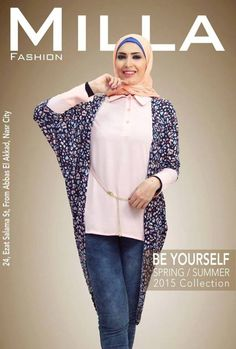 floral long cardigan Milla hijab spring 2015 http://www.justtrendygirls.com/milla-hijab-spring-2015/