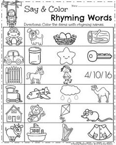 Spring Kindergarten Worksheets - Say and Color Rhyming Words